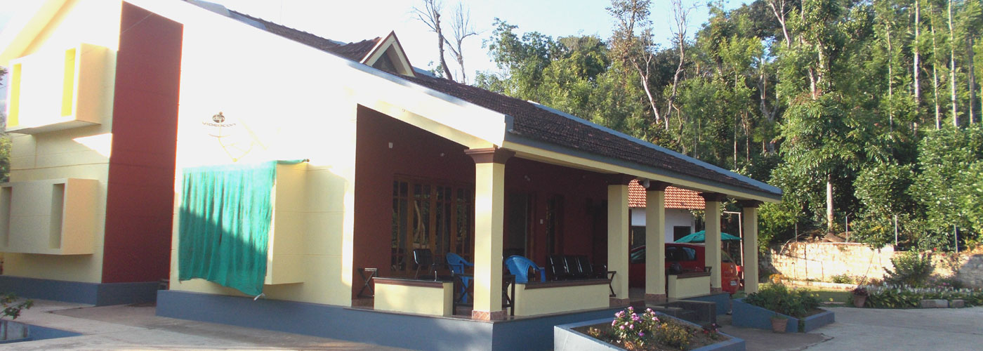 Mavinahalli homestay homestays in chikmagalur for Design homestay